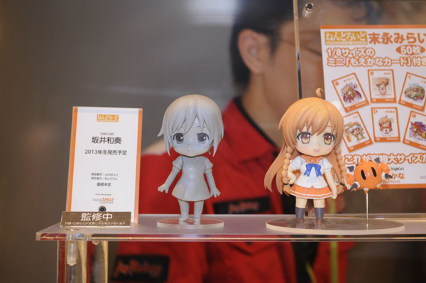 Wonder Festival 2012 | Summer: Coverage (94)