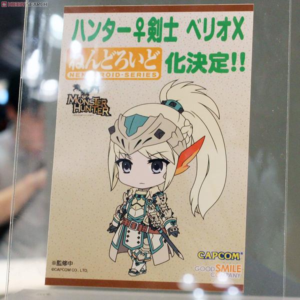 Wonder Festival 2012 | Summer: GSC Nendoroids (21)