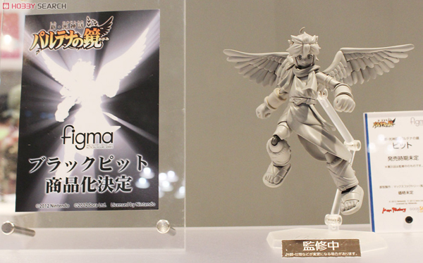 Wonder Festival 2012 | Summer: GSC / MF Scale Figures & Figmas (47)