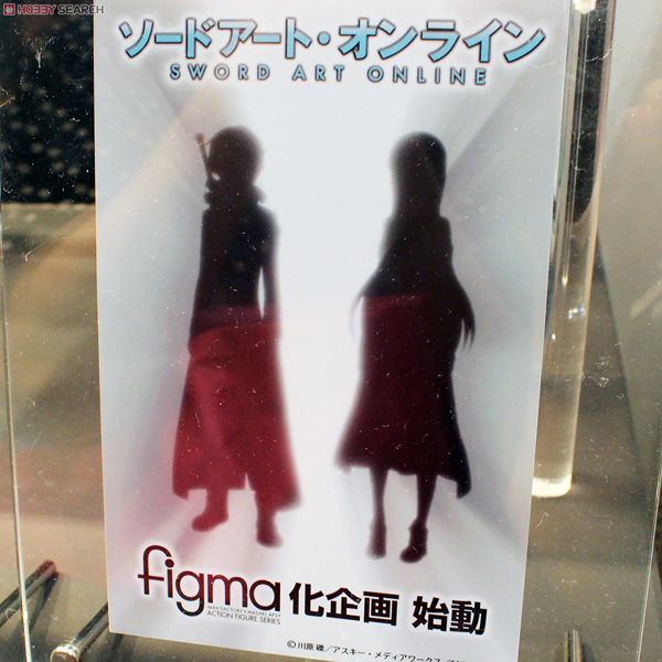 Wonder Festival 2012 | Summer: GSC / MF Scale Figures & Figmas (14)