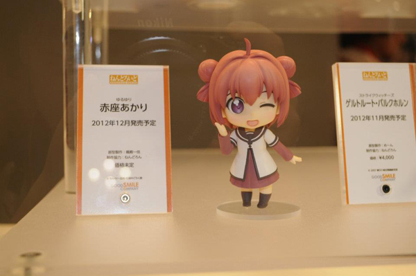 Wonder Festival 2012 | Summer: Coverage (91)