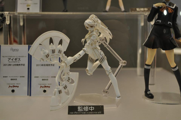 Wonder Festival 2012 | Summer: Coverage (90)