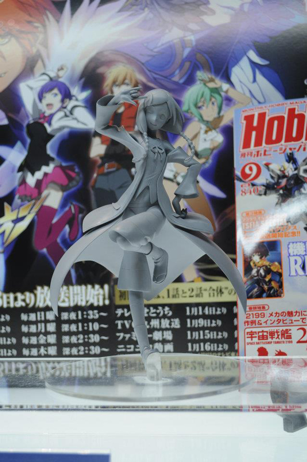 Wonder Festival 2012 | Summer: Coverage (77)