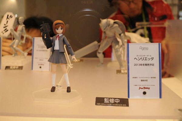 Wonder Festival 2012 | Summer: Coverage (75)