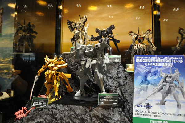 Wonder Festival 2012 | Summer: Coverage (71)