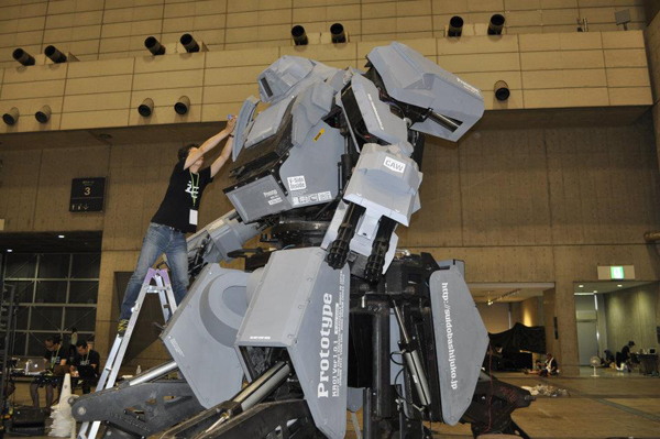 Wonder Festival 2012 | Summer: Coverage (65)