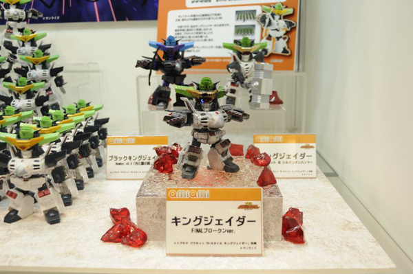 Wonder Festival 2012 | Summer: Coverage (64)