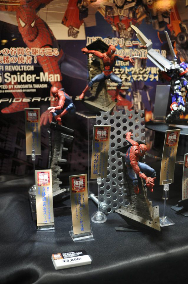Wonder Festival 2012 | Summer: Coverage (63)