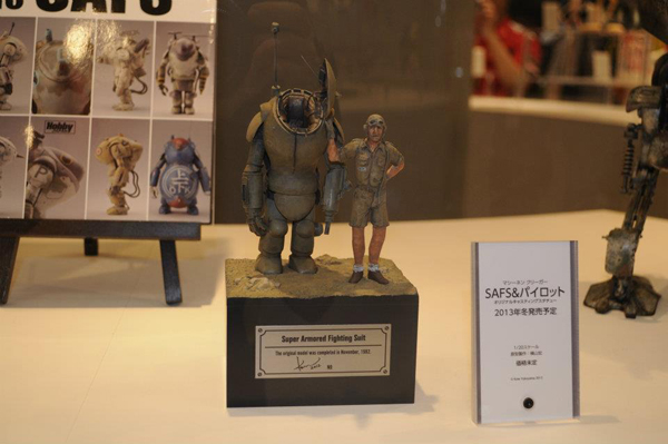 Wonder Festival 2012 | Summer: Coverage (62)