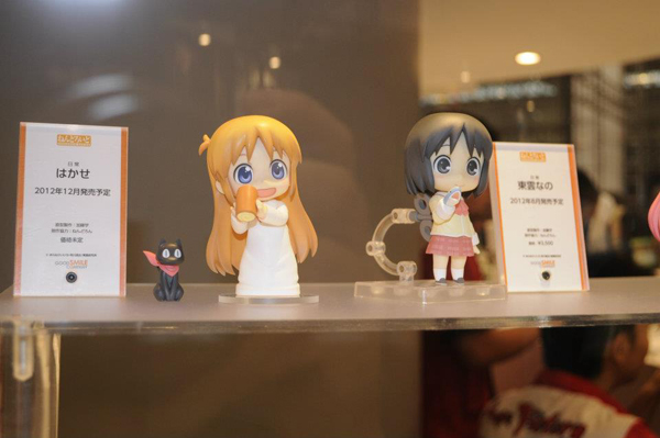 Wonder Festival 2012 | Summer: Coverage (60)
