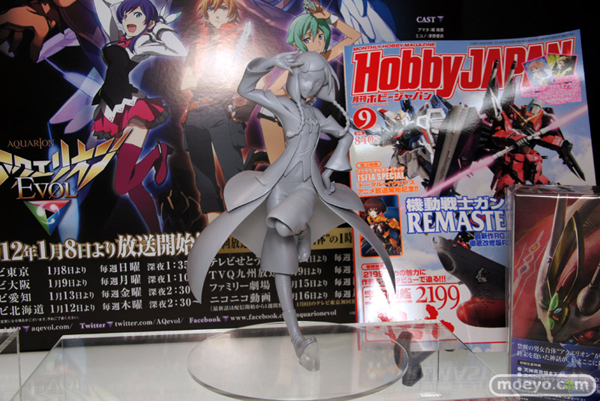 Wonder Festival 2012 | Summer: Megahouse Coverage (10)