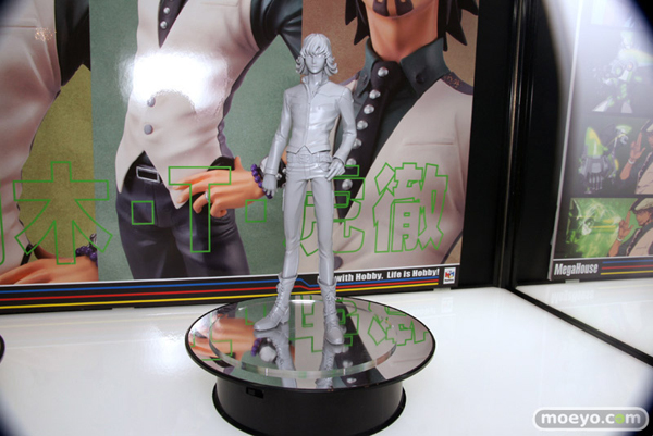 Wonder Festival 2012 | Summer: Megahouse Coverage (5)