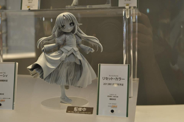 Wonder Festival 2012 | Summer: Coverage (57)