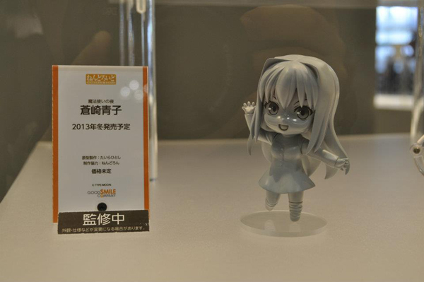 Wonder Festival 2012 | Summer: Coverage (54)