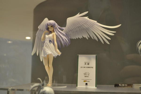 Wonder Festival 2012 | Summer: Coverage (49)