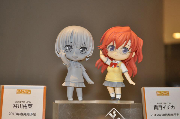 Wonder Festival 2012 | Summer: Coverage (48)
