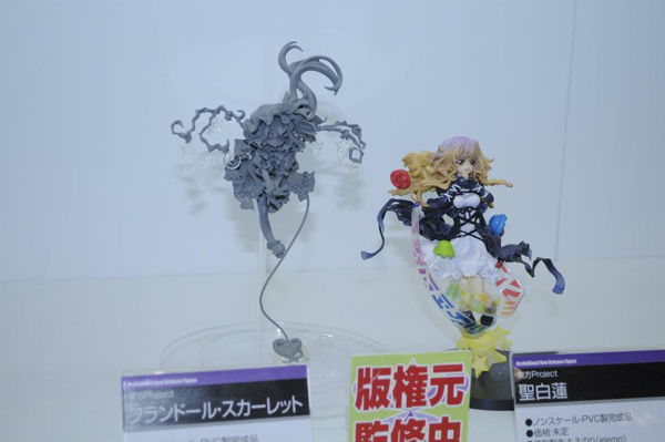Wonder Festival 2012 | Summer: Coverage (43)