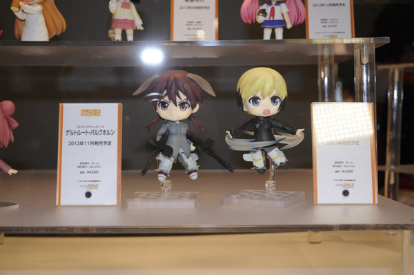 Wonder Festival 2012 | Summer: Coverage (41)