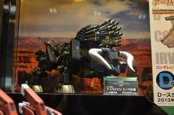 Wonder Festival 2012 | Summer: Coverage (33)