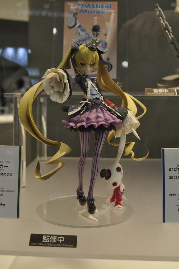 Wonder Festival 2012 | Summer: Coverage (21)