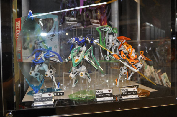 Wonder Festival 2012 | Summer: Coverage (18)