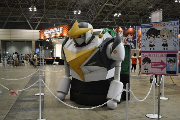 Wonder Festival 2012 | Summer: Coverage (16)