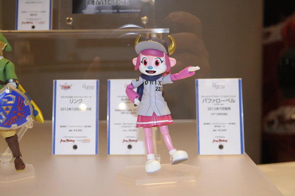 Wonder Festival 2012 | Summer: Coverage (14)