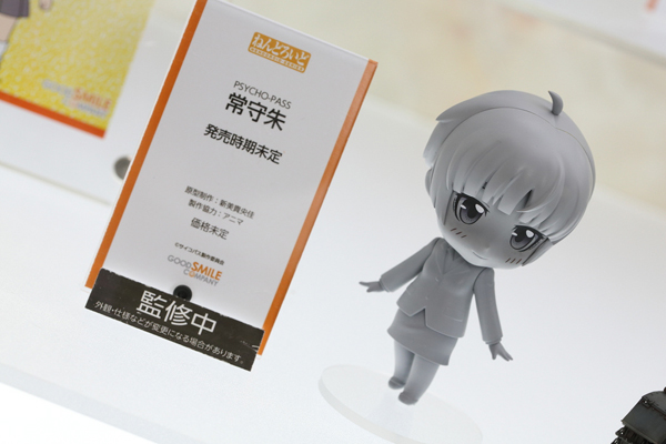 Wonfes 2013 Winter Coverage on Flickr width=