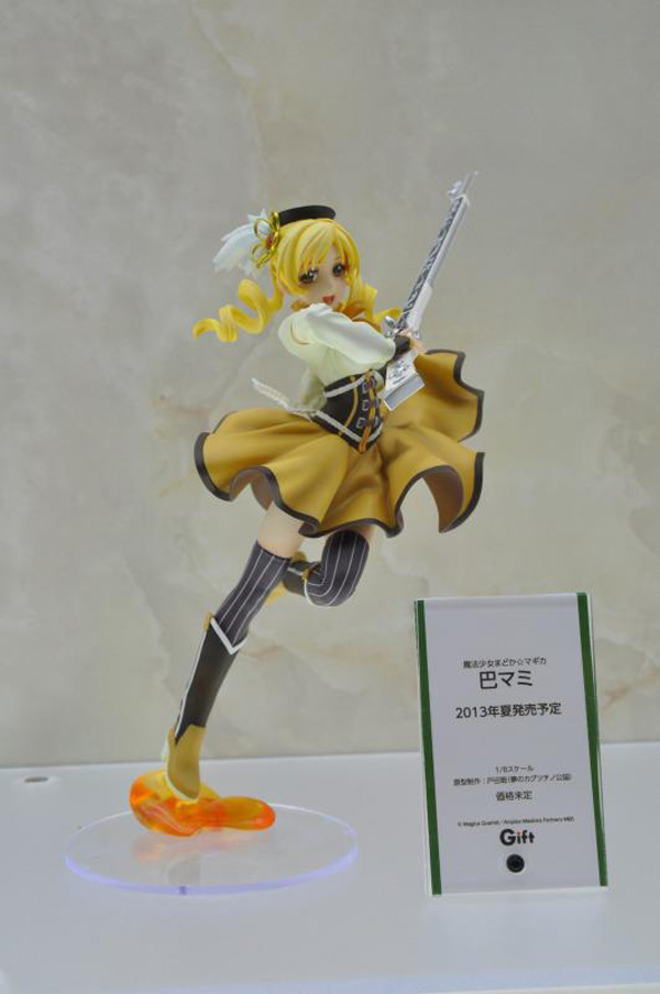 Wonfes 2013 Winter Coverage (13)
