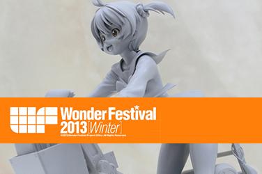 Wonder Festival 2013 Winter Picks (28)