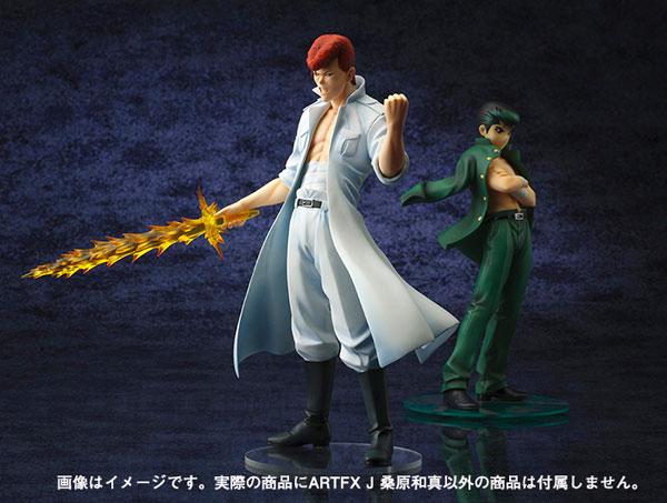 Preview | Kotobukiya: Kuwabara Kazuma (6)