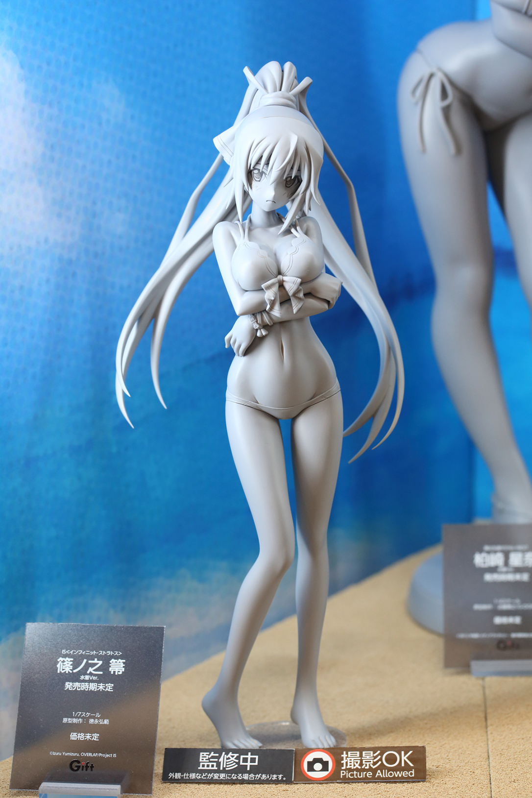 Wonder Festival 2013 | Summer: Corporate Booths Part 2 (8)