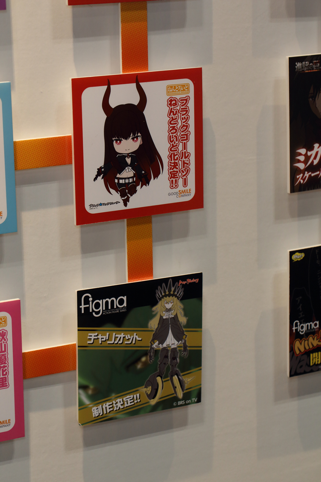 Wonder Festival 2013 | Summer: Corporate Booths Part 3 (3)