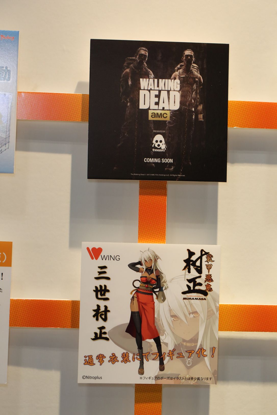 Wonder Festival 2013 | Summer: Corporate Booths Part 3 (11)