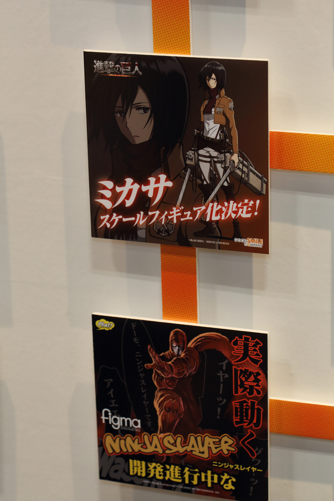 Wonder Festival 2013 | Summer: Corporate Booths Part 3 (13)