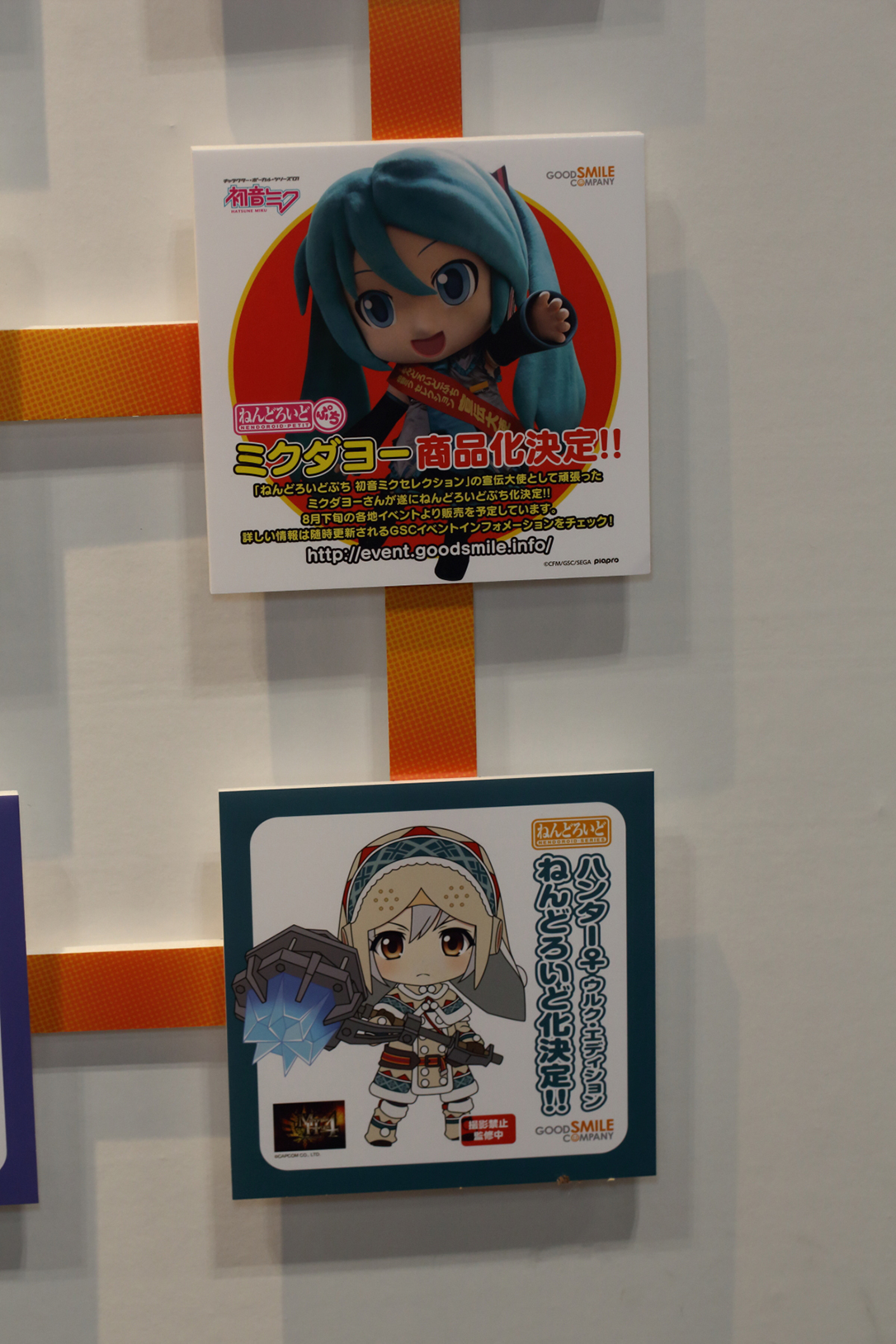 Wonder Festival 2013 | Summer: Corporate Booths Part 3 (18)