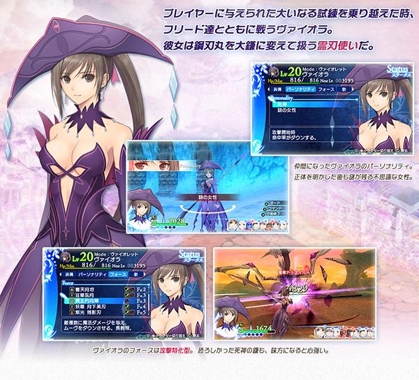 Sakuya (Mode: Violet)