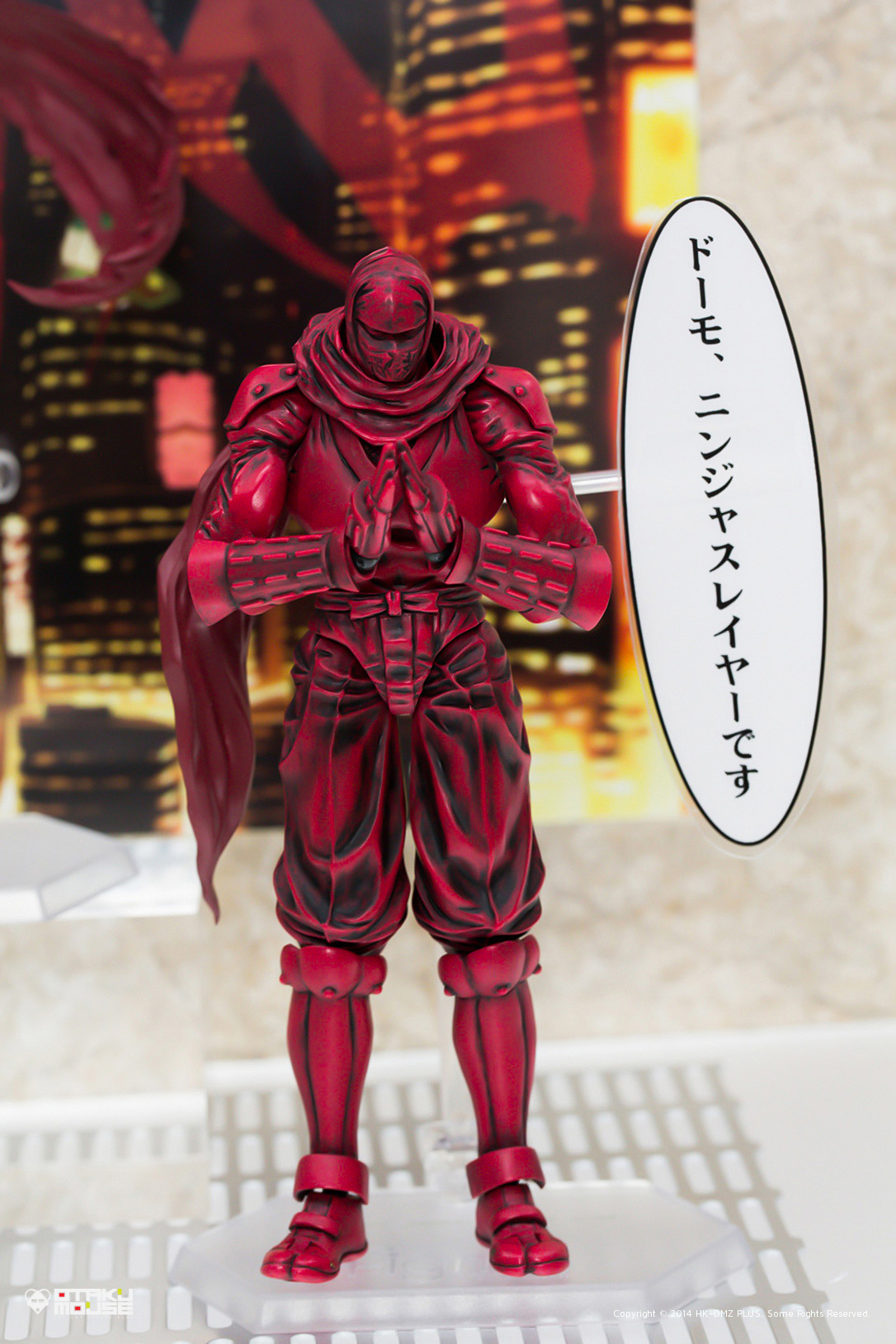 Wonfes 2014 [Winter] Digest Version – Figmas (15)
