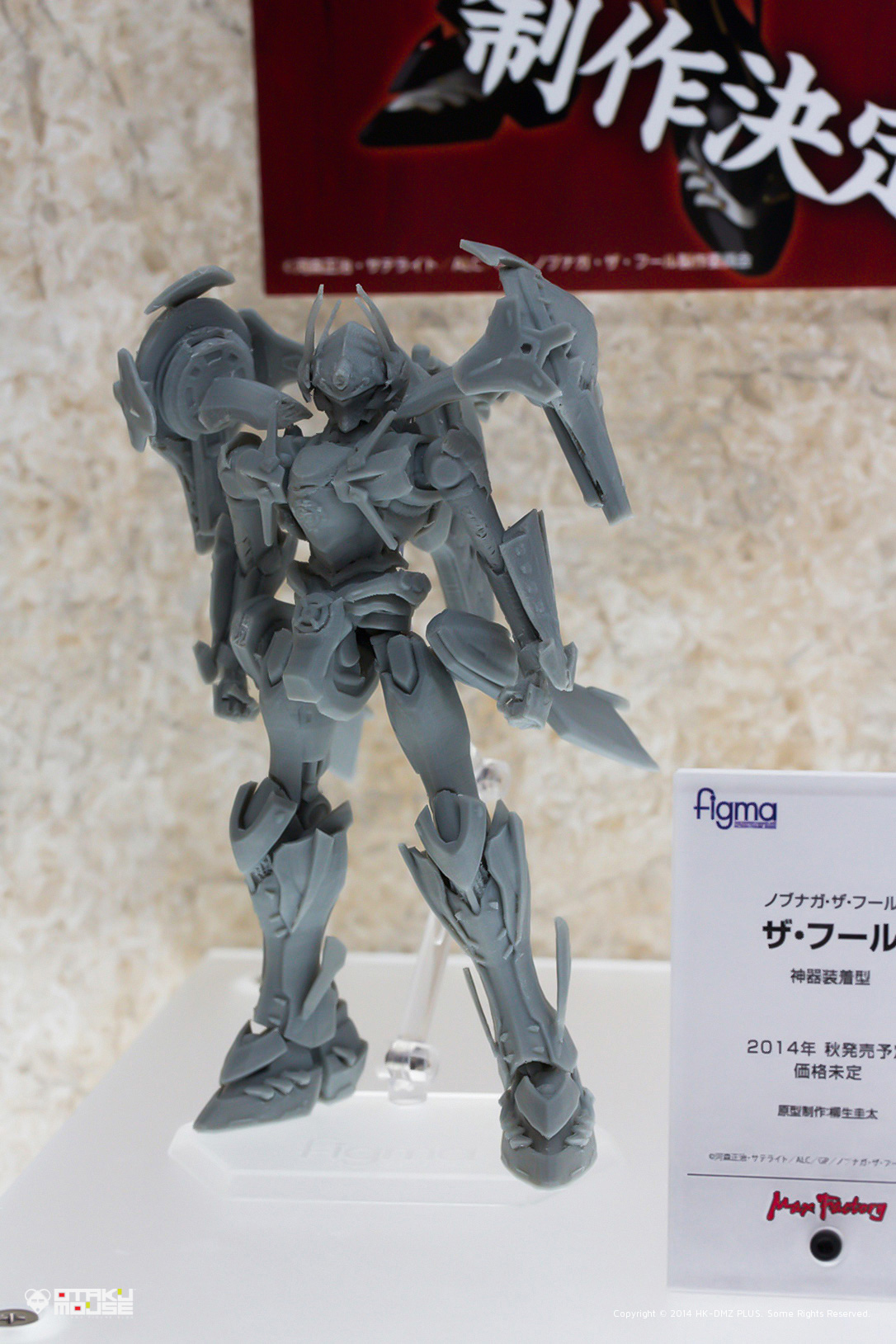 Wonfes 2014 [Winter] Digest Version – Figmas (20)