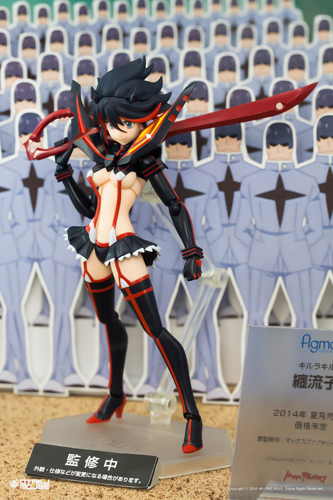 Wonfes 2014 [Winter] Digest Version – Figmas (26)