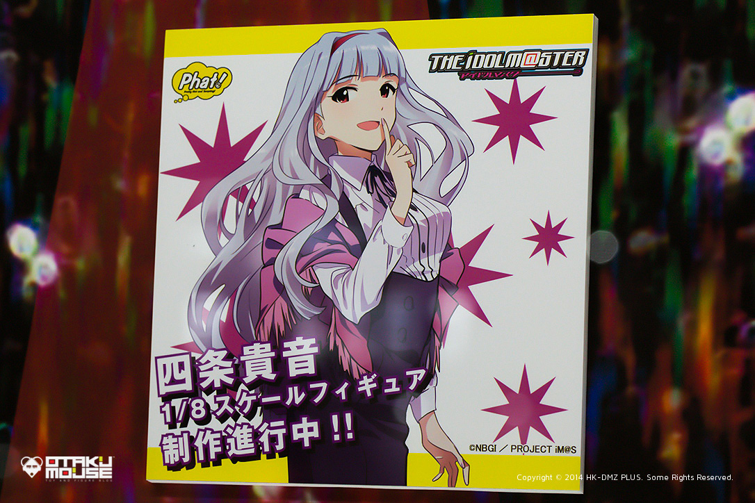 The Ultimate Wonfes 2014 Winter Coverage [Corporate Booth] | Part 2 (6)