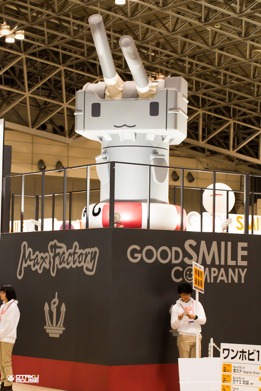 The Ultimate Wonfes 2014 Winter Coverage [Corporate Booth] | Part 2 (11)
