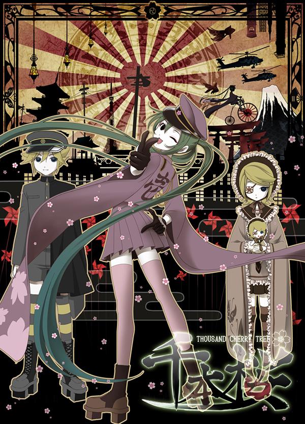 Preview | Freeing: Hatsune Miku (Senbonzakura Ver.) (1)