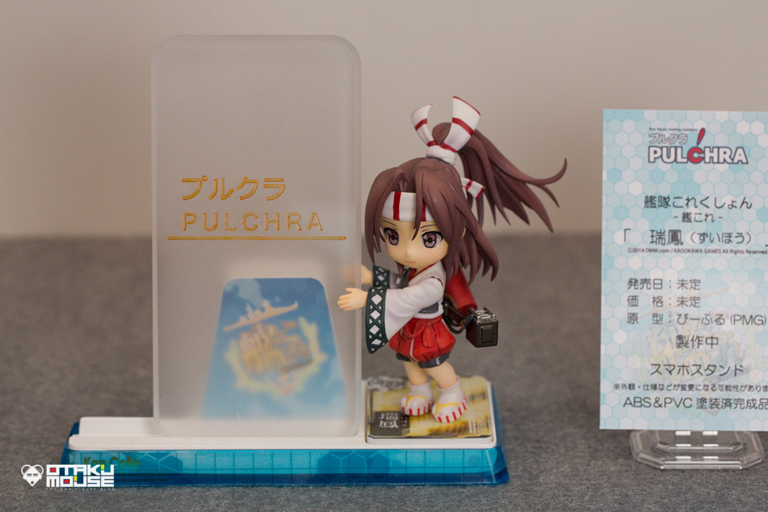 The Ultimate Wonfes 2014 Summer Coverage [Corporate Booth] | Part 1 (6)