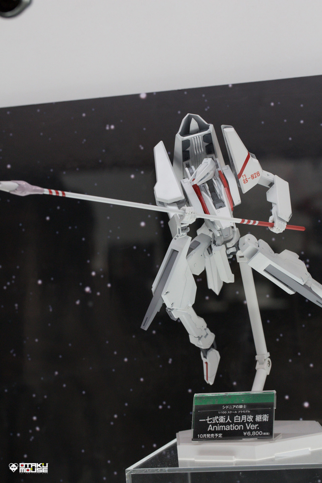 The Ultimate Wonfes 2014 Summer Coverage [Corporate Booth] | Part 1 (14)