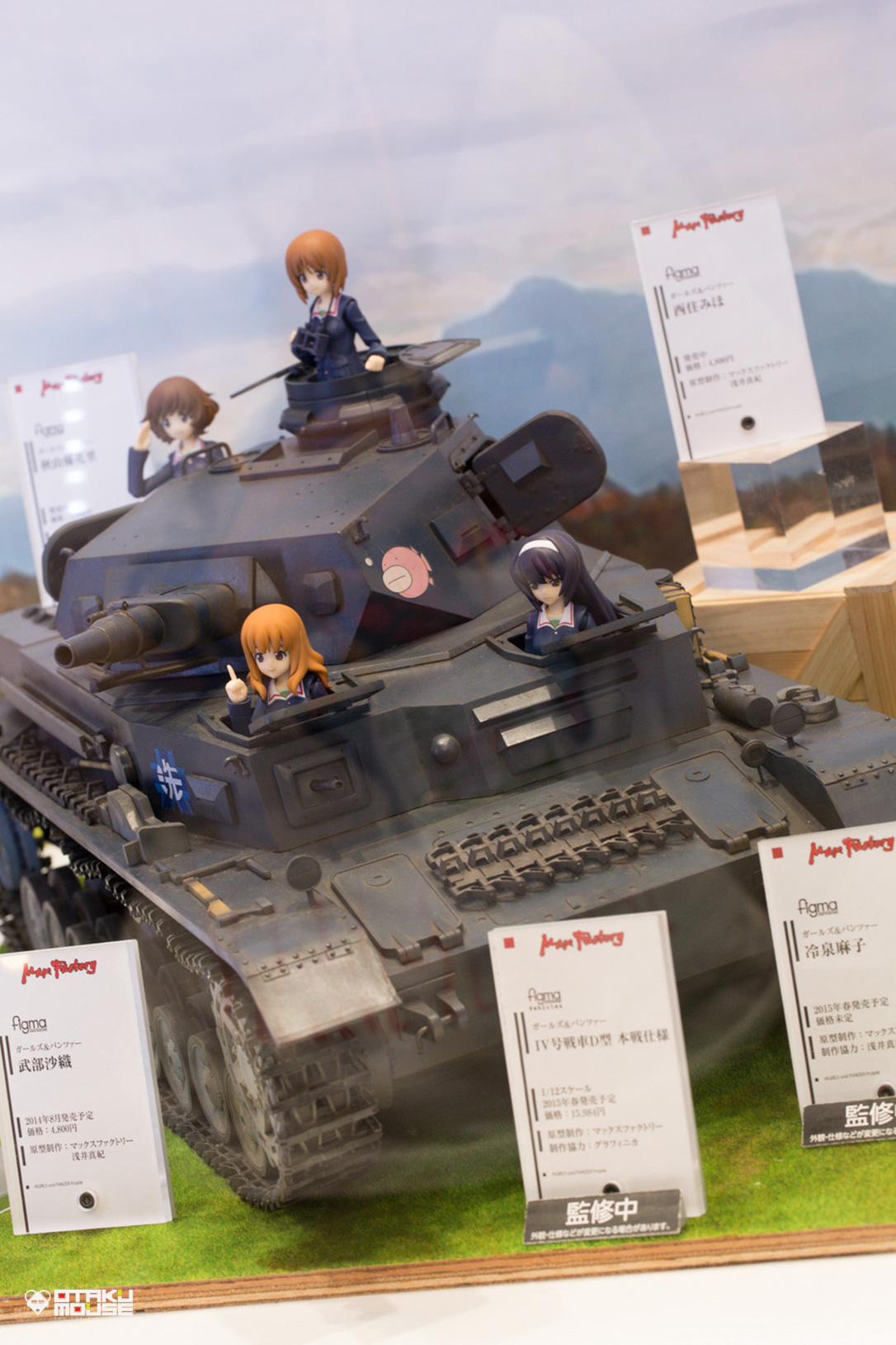 The Ultimate Wonfes 2014 Summer Coverage [Corporate Booth] | Part 2 (9)