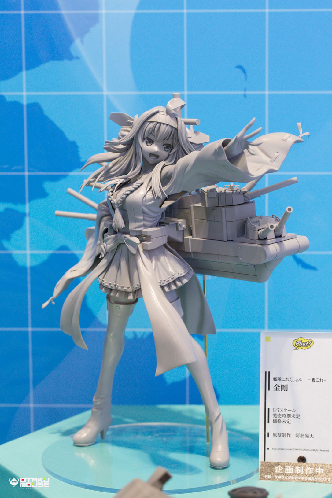The Ultimate Wonfes 2014 Summer Coverage [Corporate Booth] | Part 2 (12)