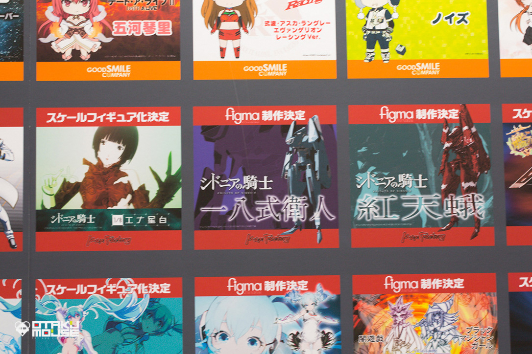 The Ultimate Wonfes 2014 Summer Coverage [Corporate Booth] | Part 2 (17)