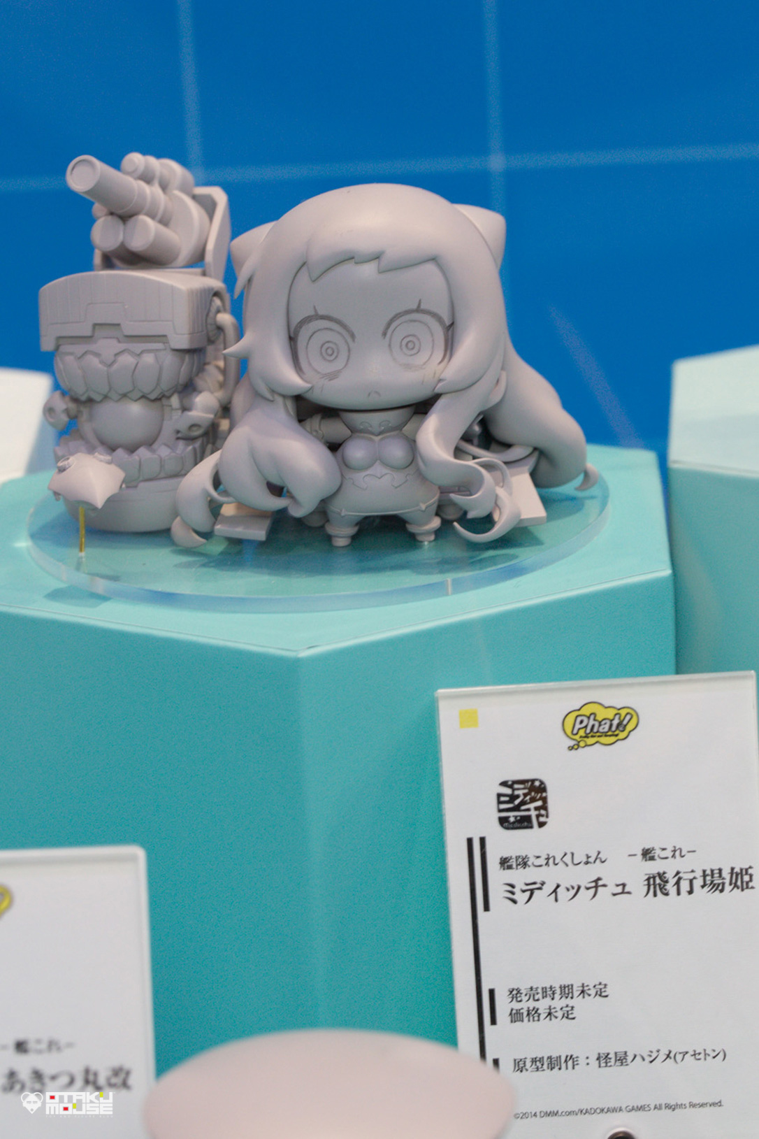 The Ultimate Wonfes 2014 Summer Coverage [Corporate Booth] | Part 3 (2)