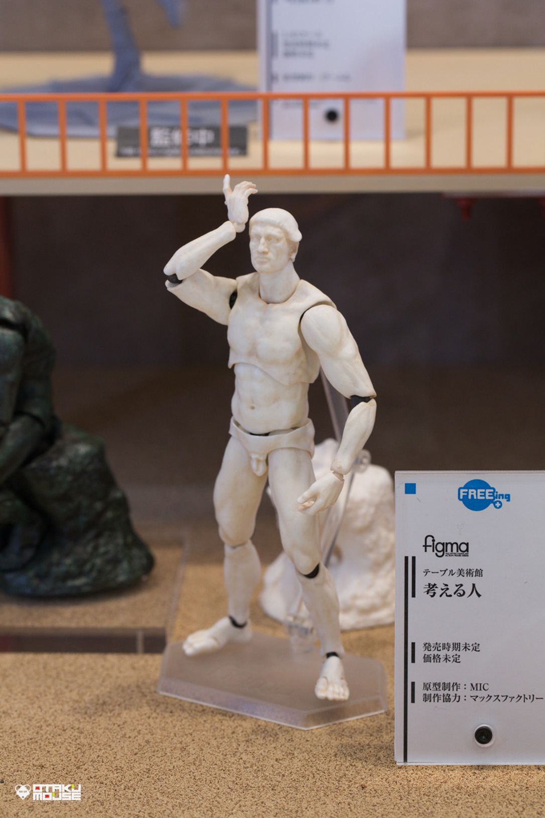 The Ultimate Wonfes 2014 Summer Coverage [Corporate Booth] | Part 3 (12)